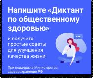 publichealth.ru